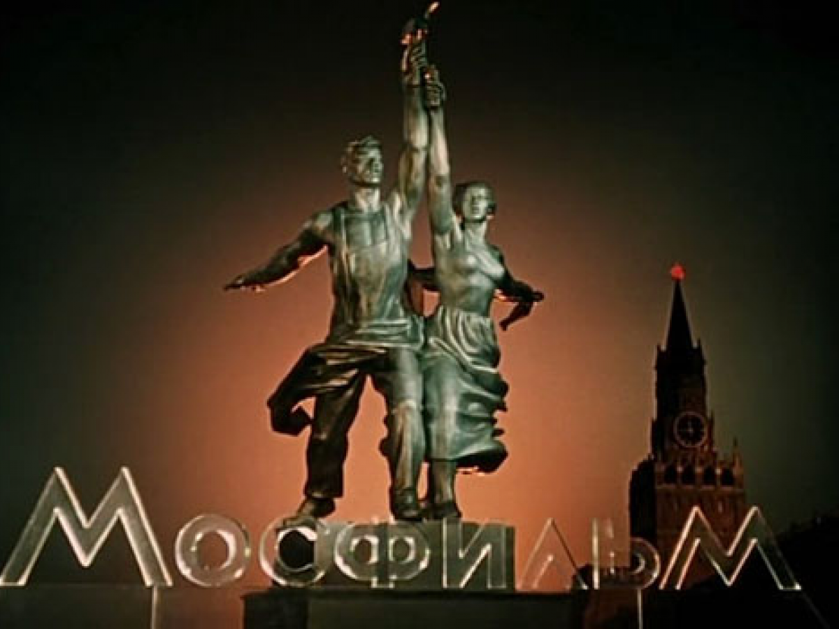 mosfilm.png