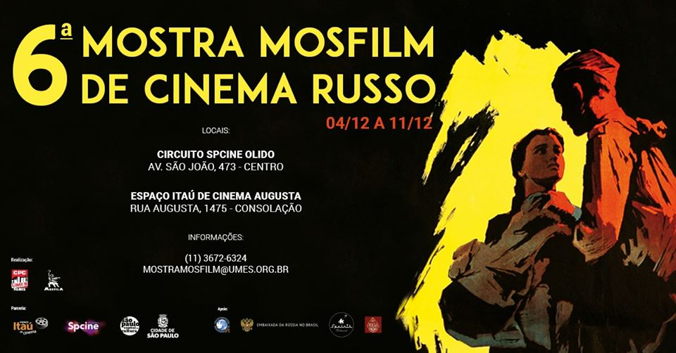 MOSFILMMOSTRA